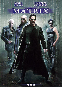The Matrix; directed by The Wachowski Brothers